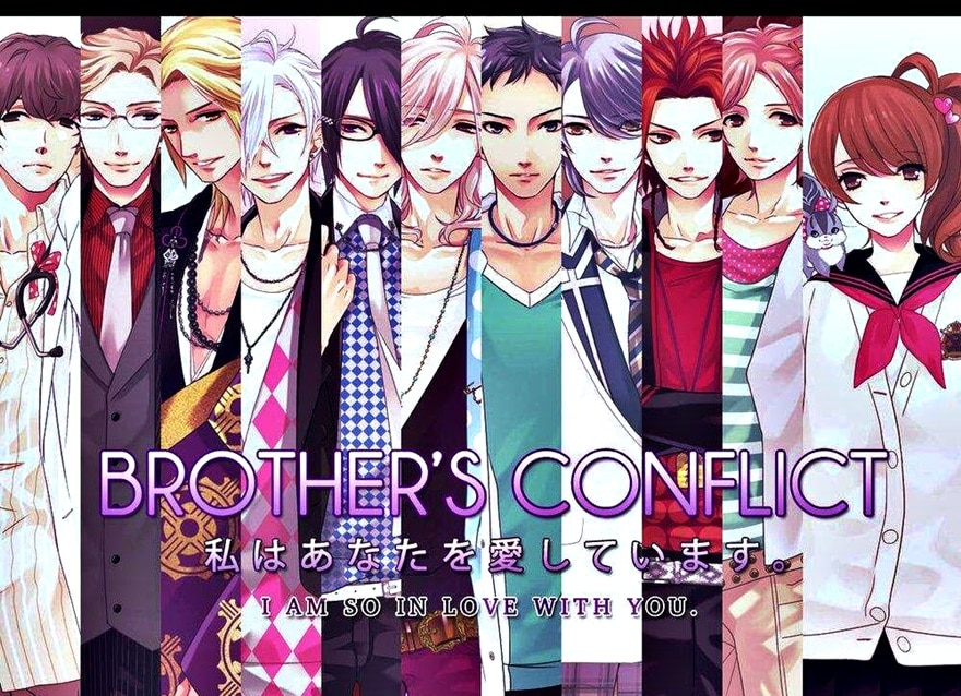 brothers-conflict-01