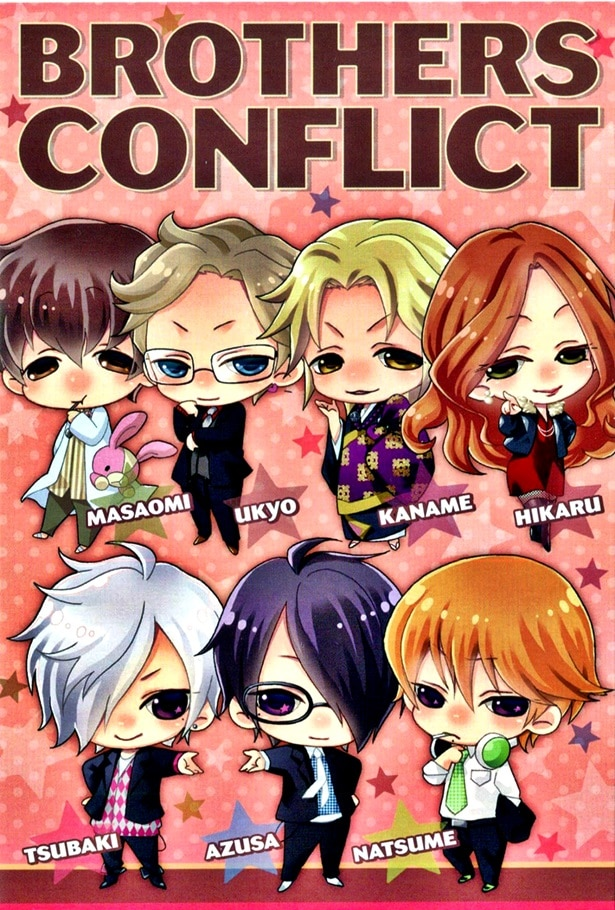 brothers-conflict-20