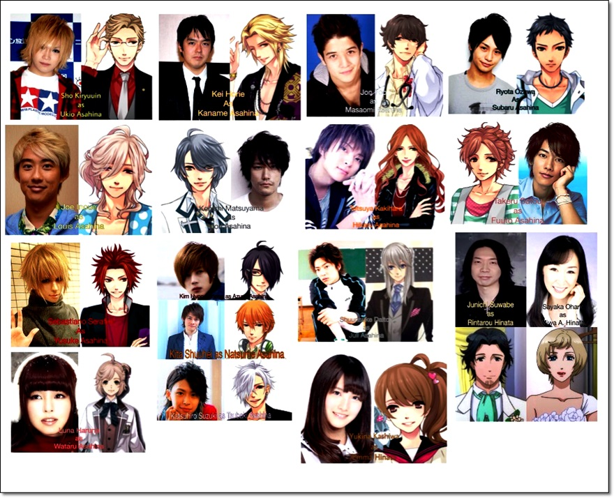 brothers-conflict-24