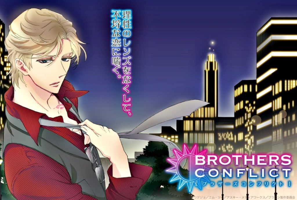 brothers-conflict-40