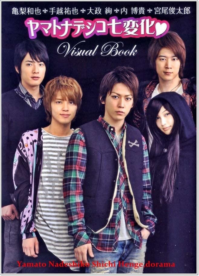 yamato-nadeshiko-shichi-henge-15
