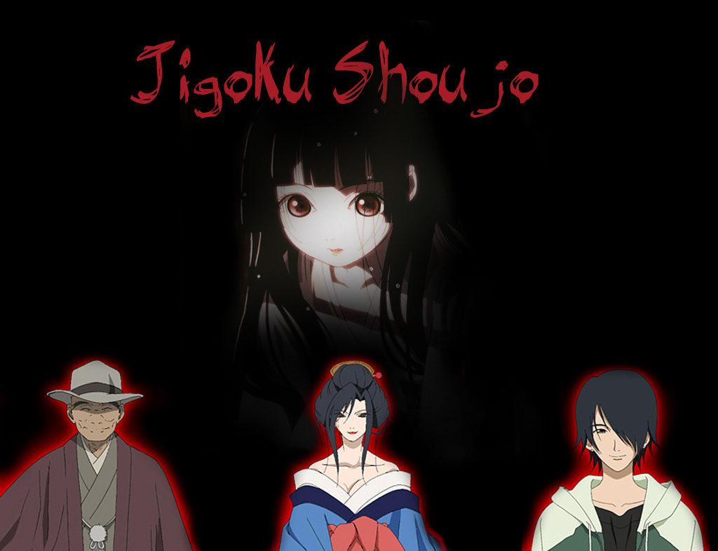 Jigoku Shoujo Argumento Manga Dorama Anime Personajes Y Más