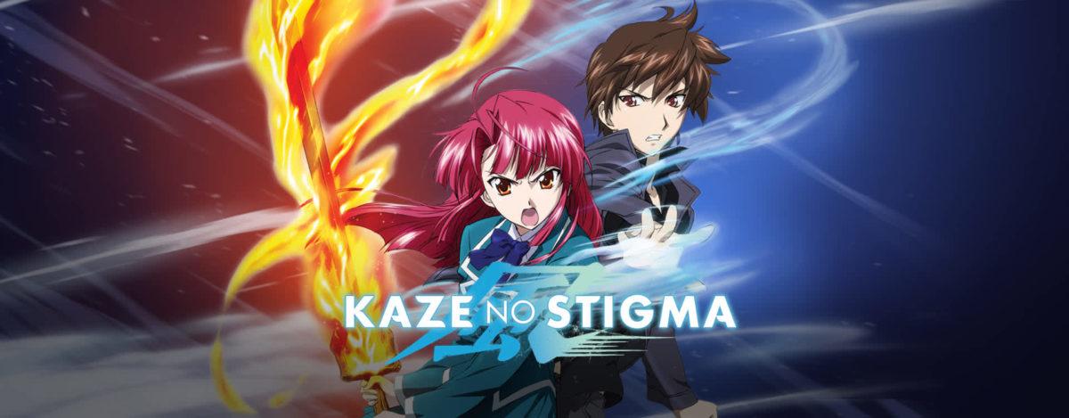 kaze no stigma: portada