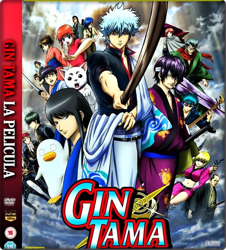 gintama-31
