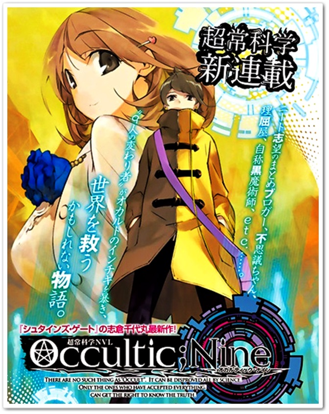 occultic-nine-04