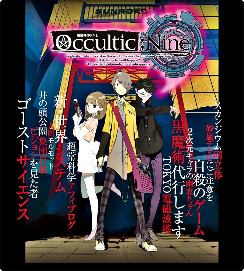 occultic-nine-12
