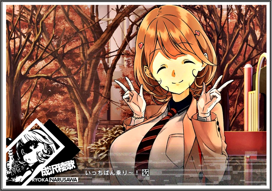 occultic-nine-17