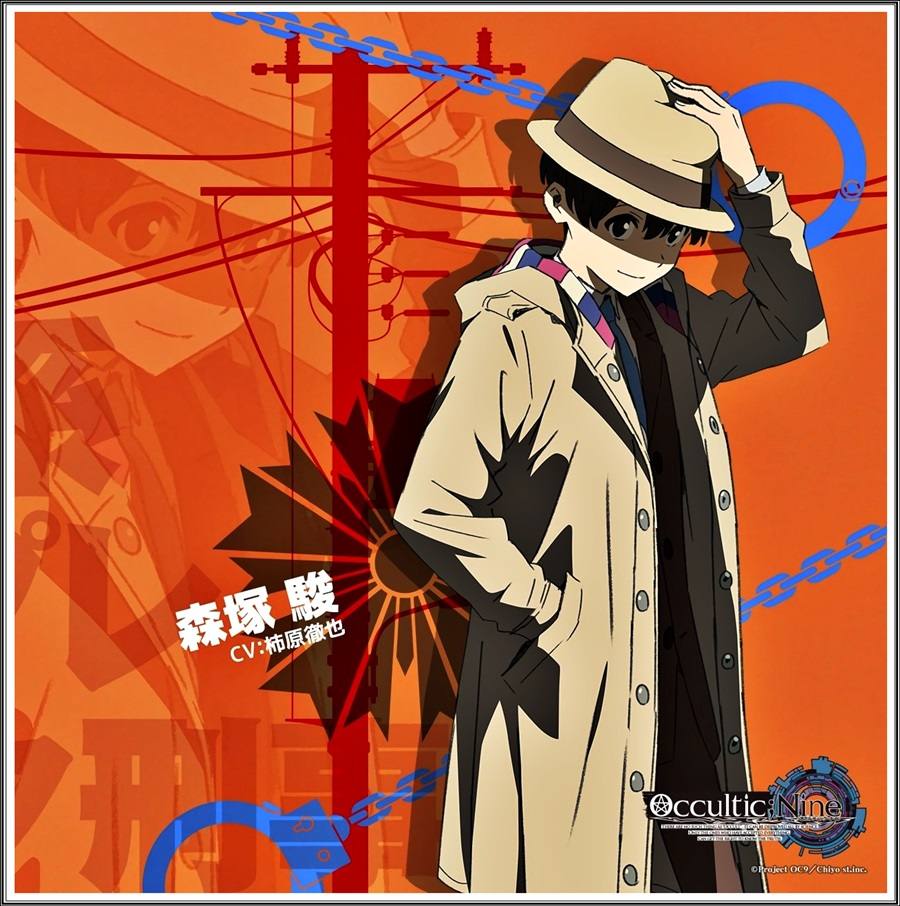 occultic-nine-20