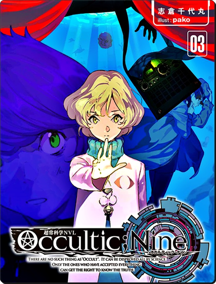 occultic-nine-13