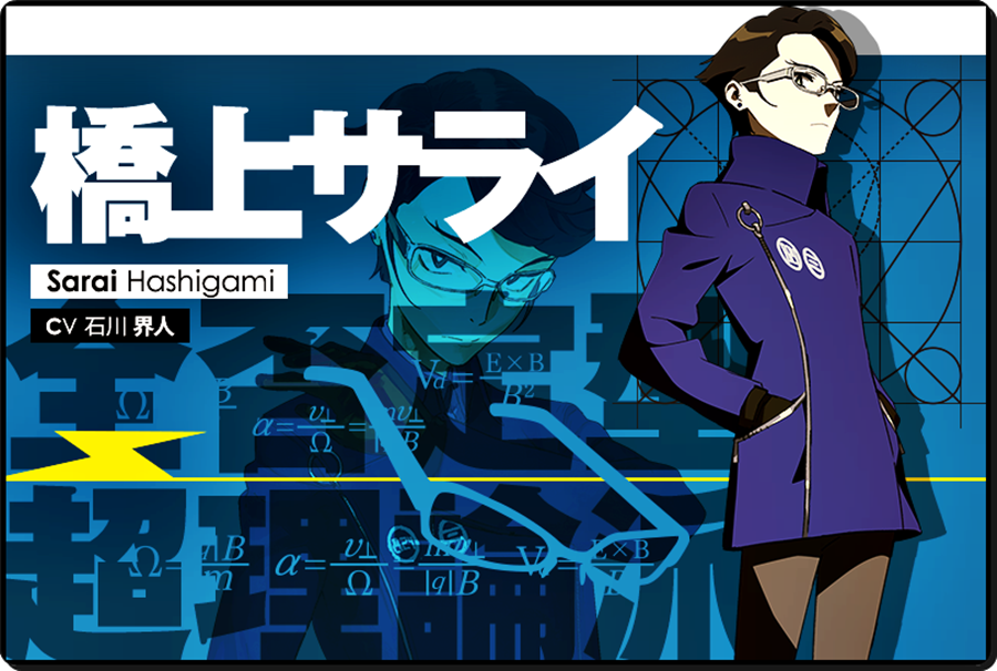 occultic-nine-18