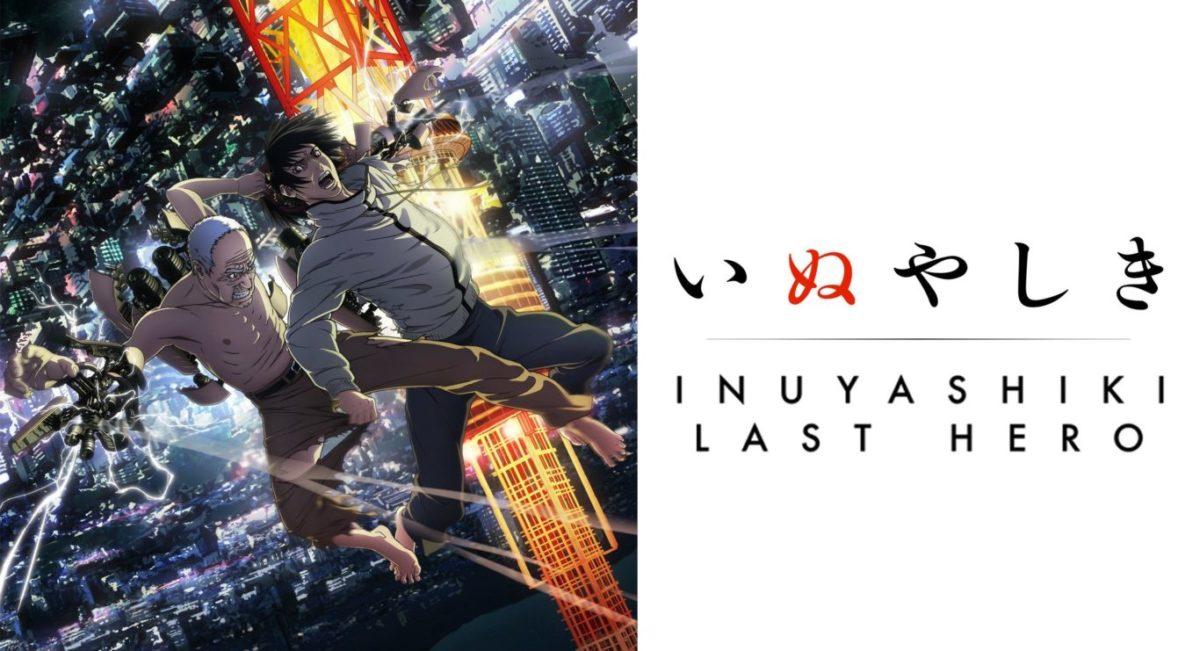 inuyashiki-2