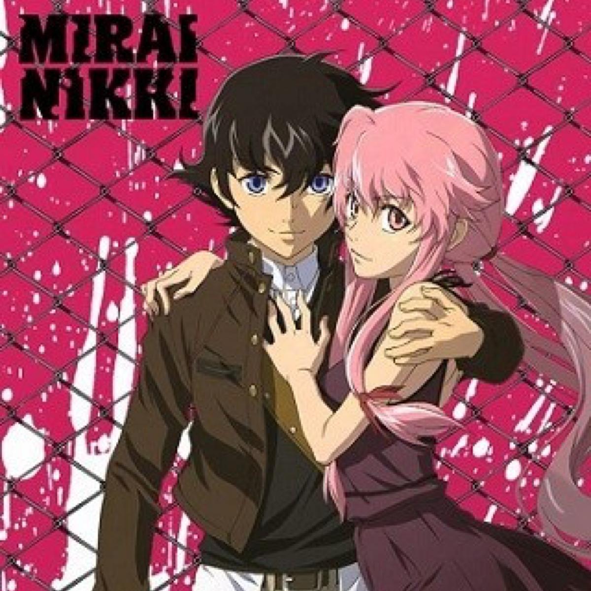 mirai nikki: personajes