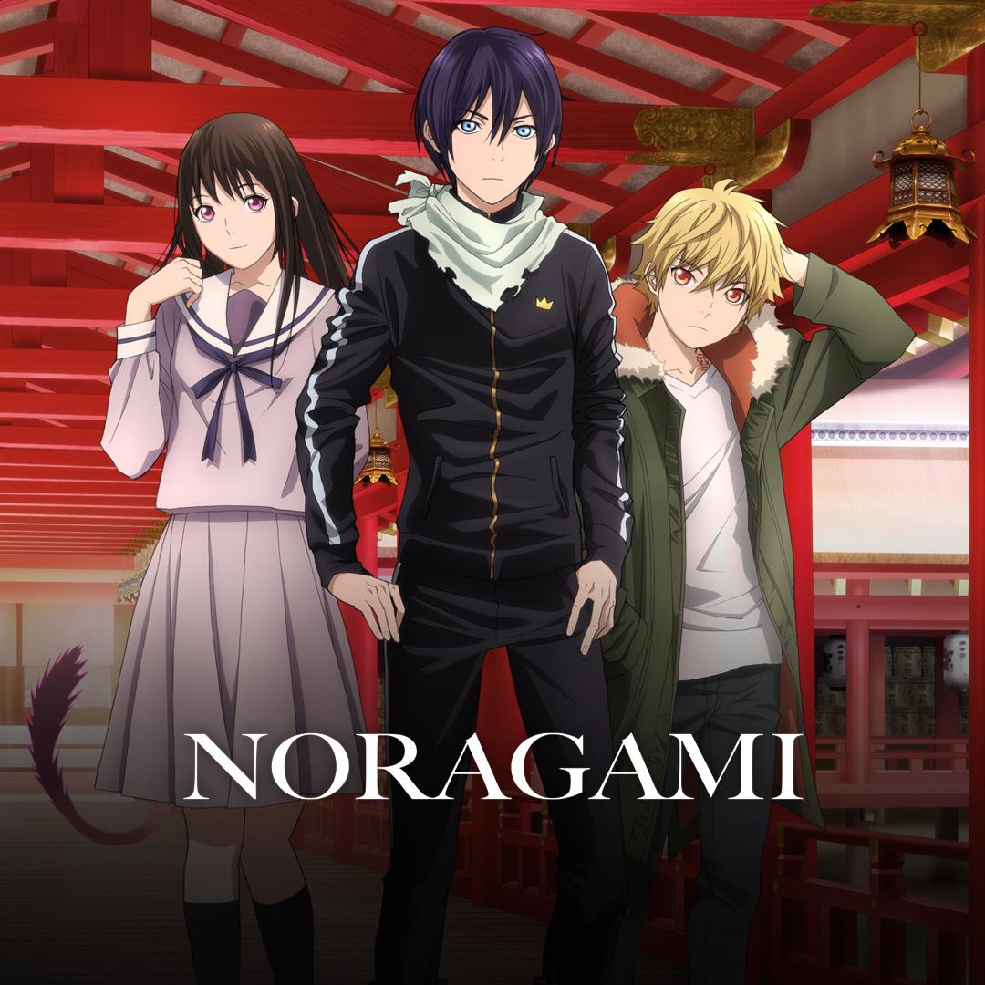 noragami: portada