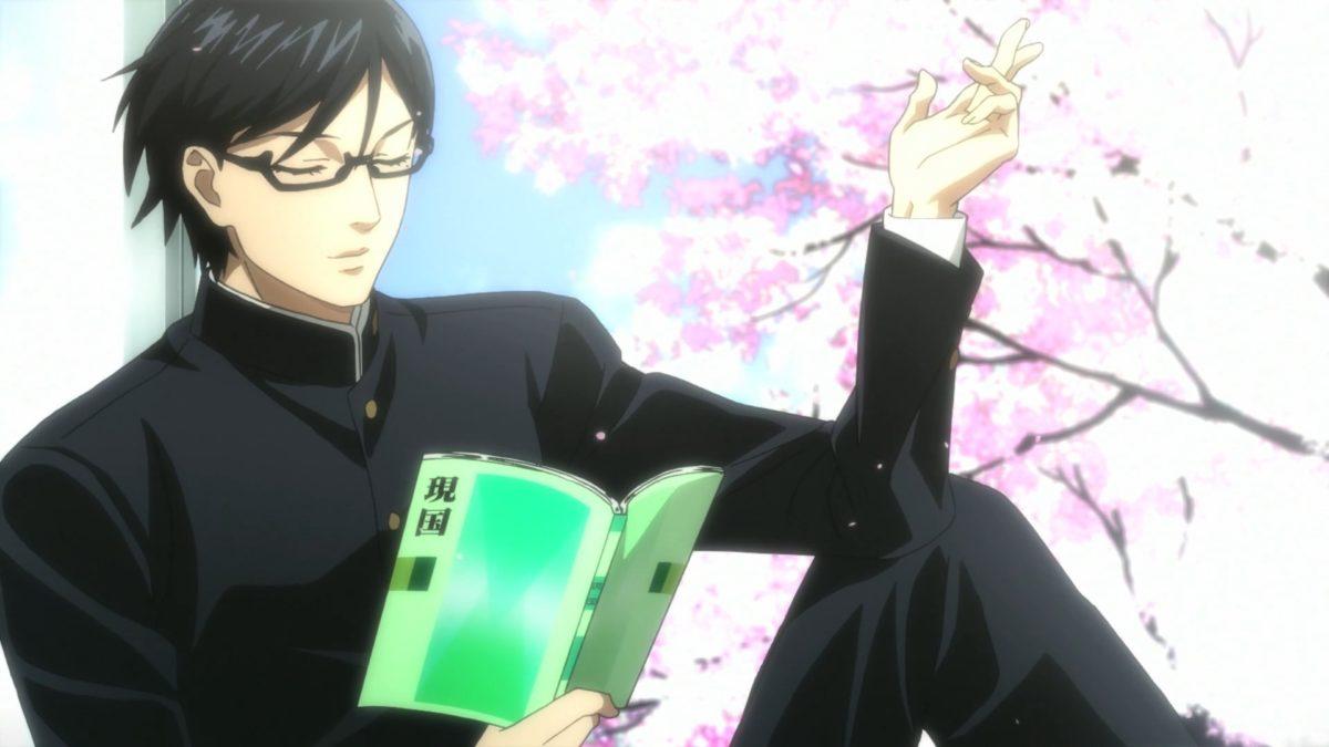sakamoto desu ga: libro