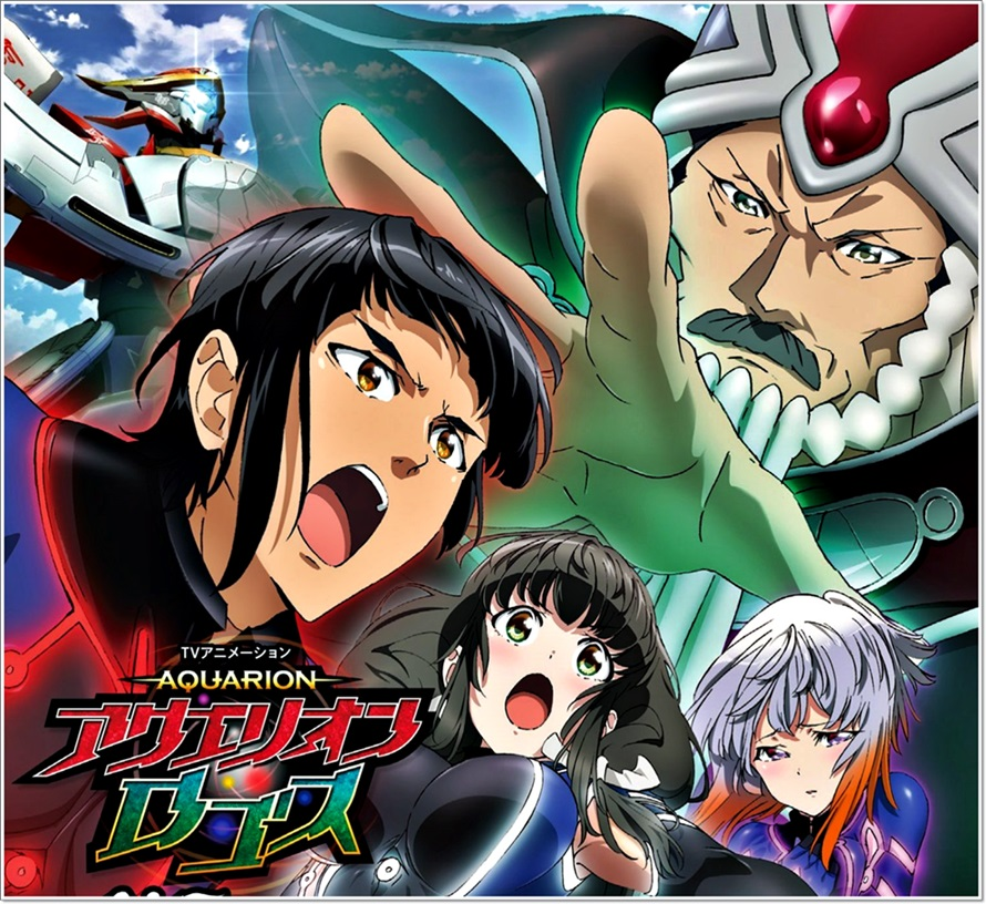 aquarion-logos-06
