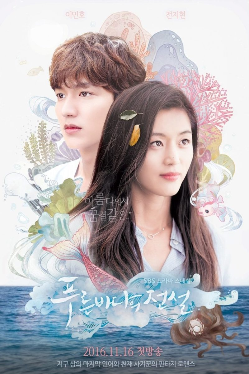 legend of the blue sea-2