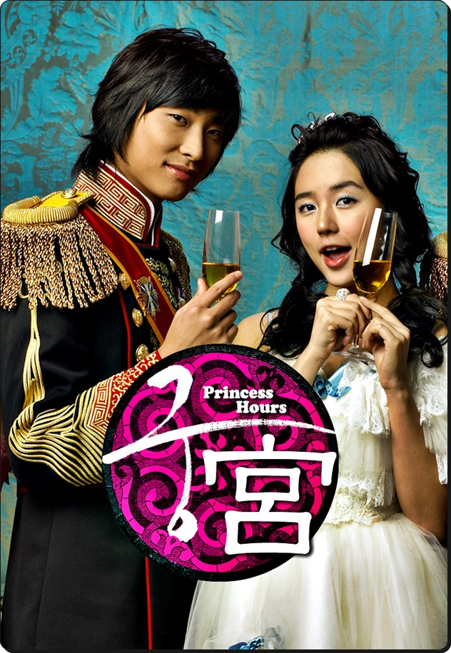 princess-hours-01