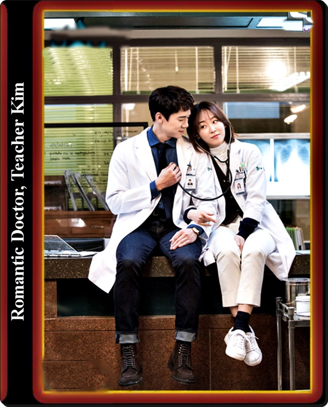 romantic-doctor-teacher-kim-12