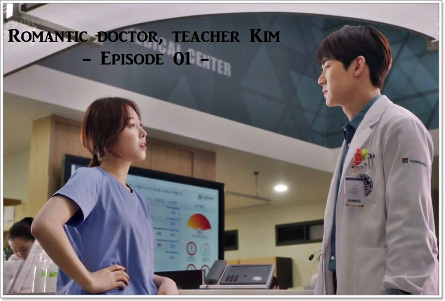 romantic-doctor-teacher-kim-05