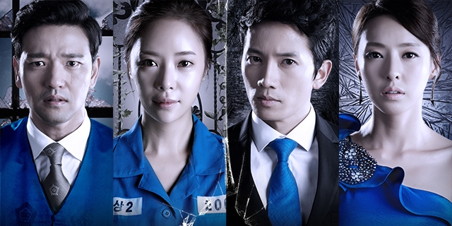 drama coreano Secret Love