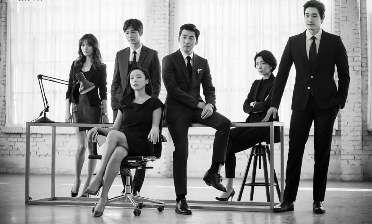 The Good Wife, Kdrama