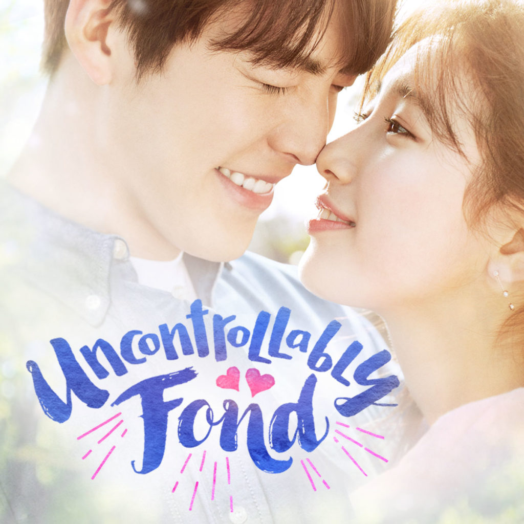 Uncontrollably Fond 1
