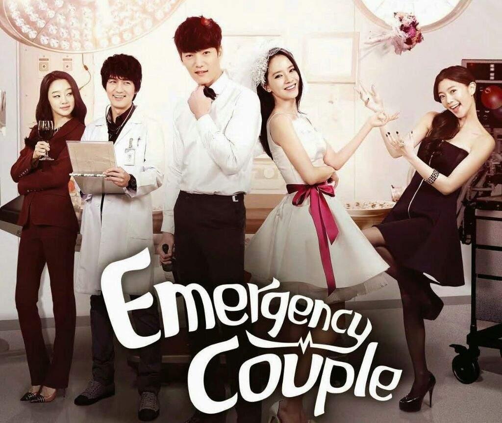 emergency couple-1