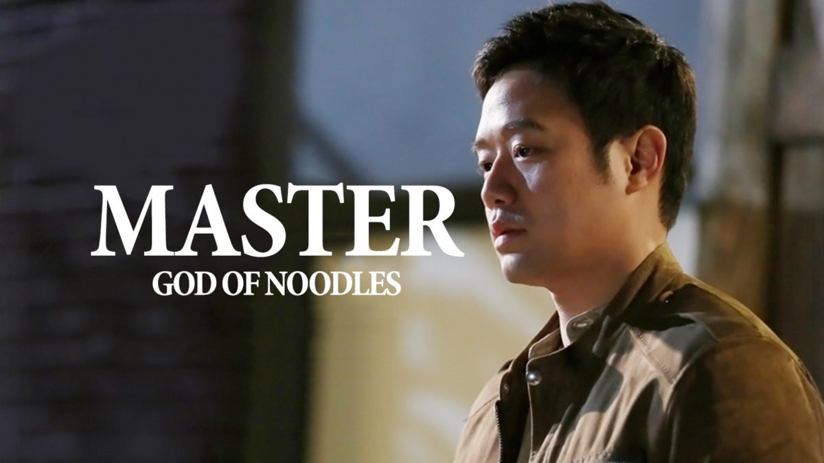 Master: God of Noodles