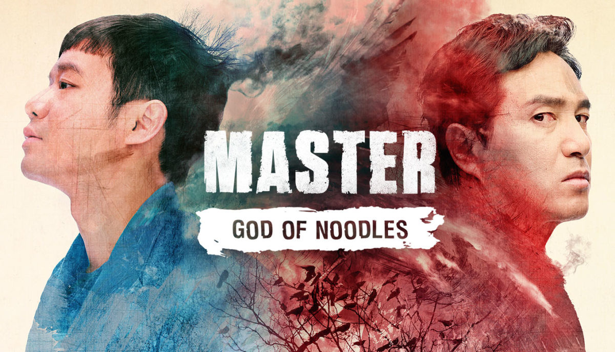 master god of noodles