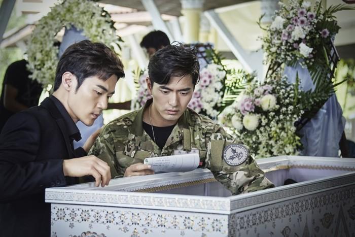 Muerte de Cha Jae Wan