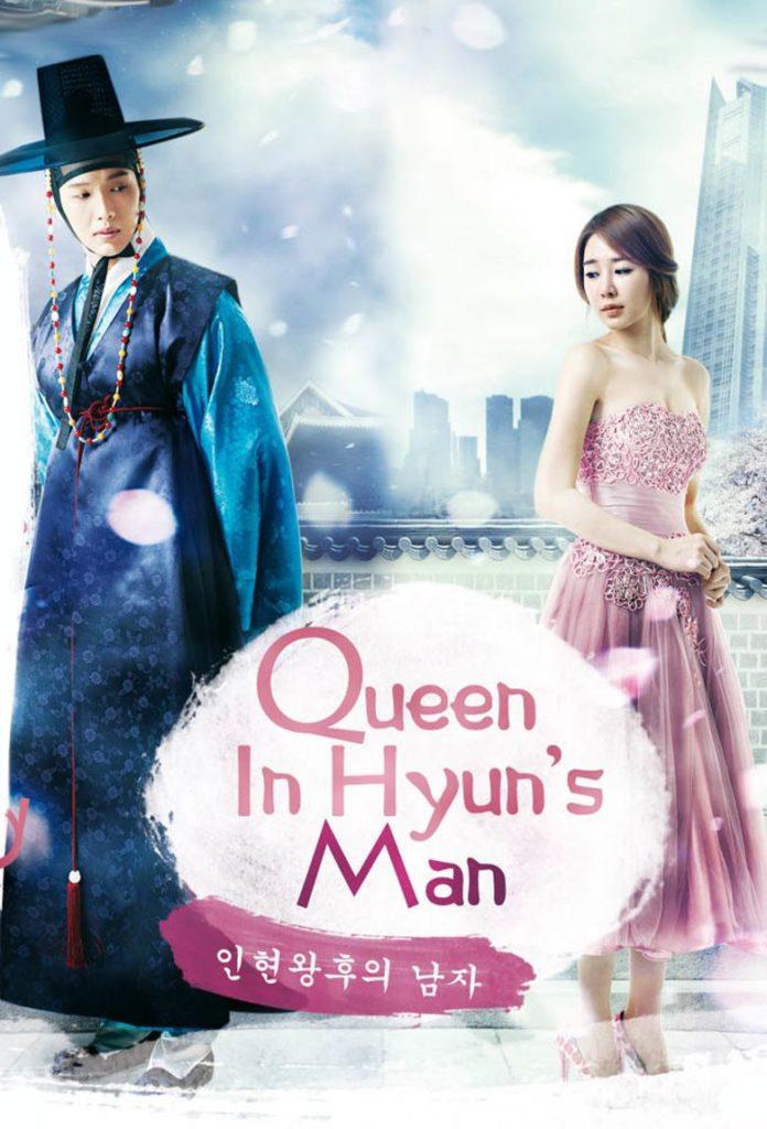 queen in hyun`s man-1