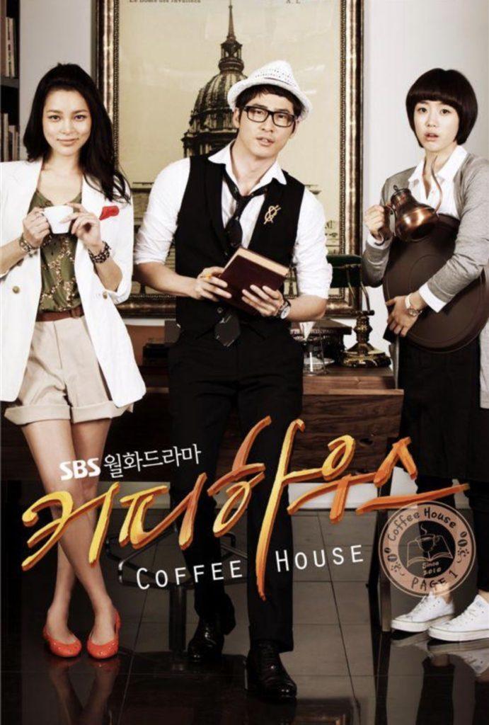 Drama Coffee House