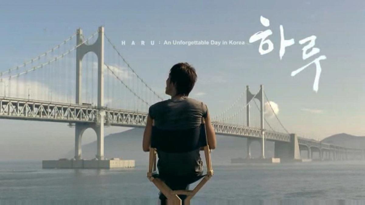 haru-an-unforgettable-day-in-korea