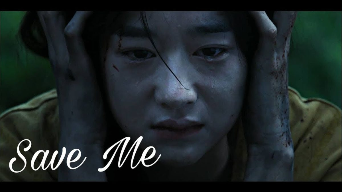 Kdrama Save Me