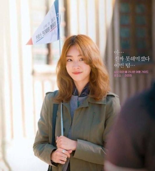 Lee Yeon-hee en el papel de la protagonista Yoon So-so