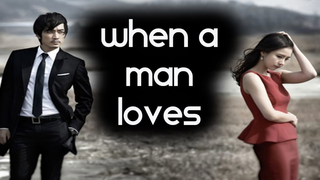 When a Man Loves
