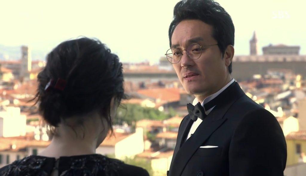 Ji Yoon y el profesor Min
