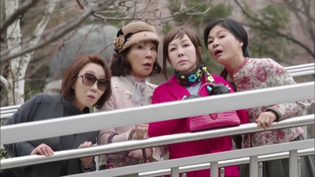park kyung suk en Queen of Mystery