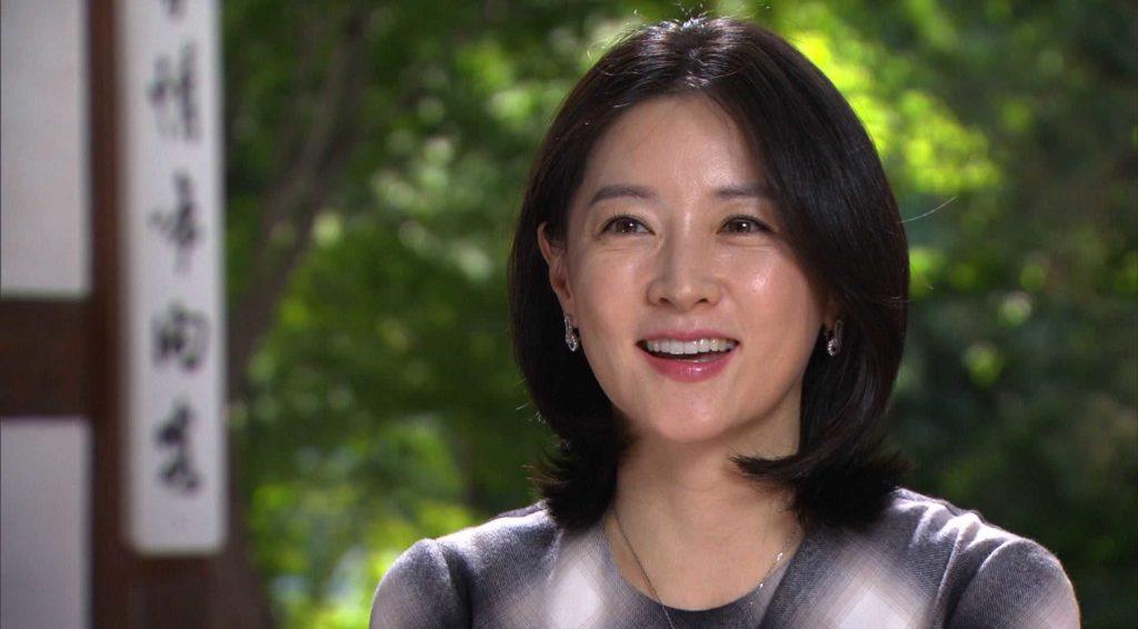Lee Yong Ae