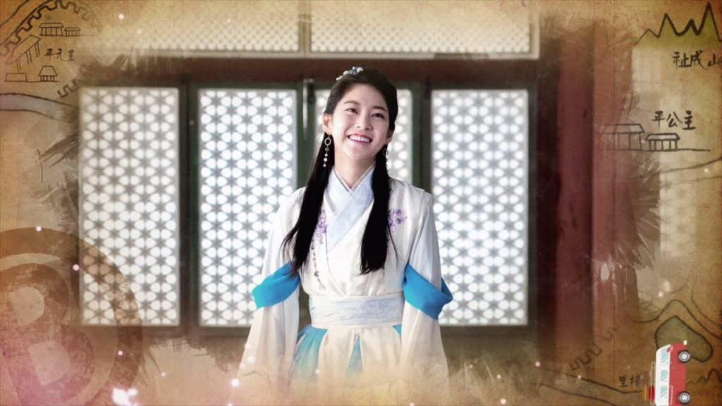 su-jeong