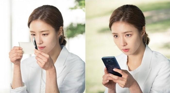 Yoon So Ah
