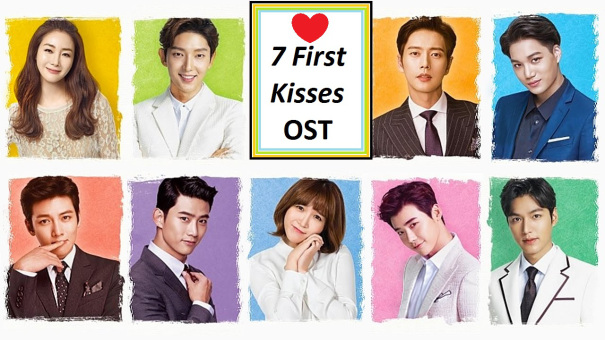 7 First Kisses 1