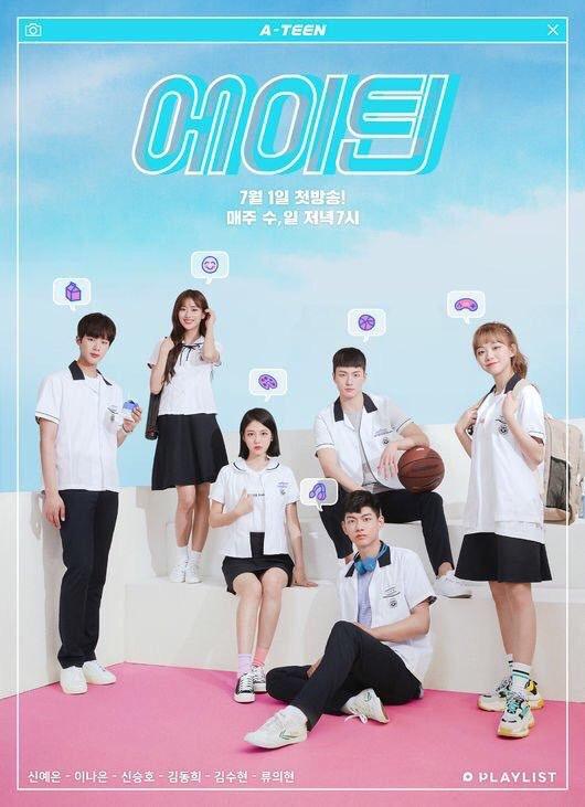 Drama A-TEEN 1