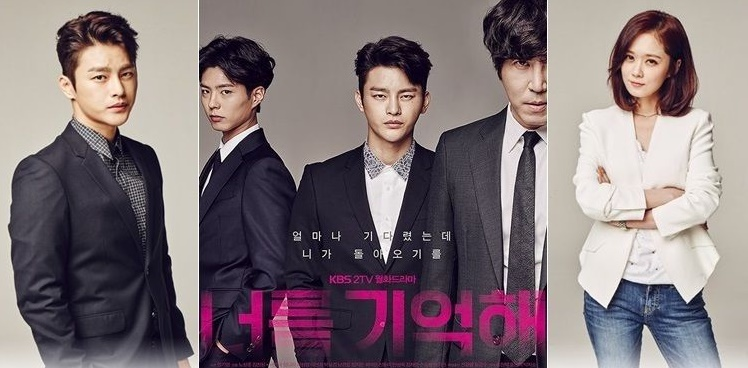 Hello Monster 2
