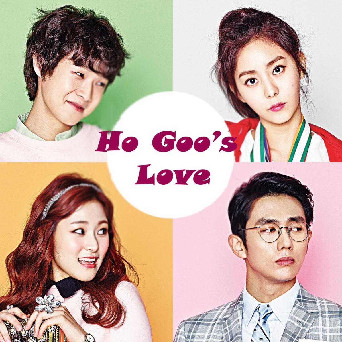 Ho Goo's Love