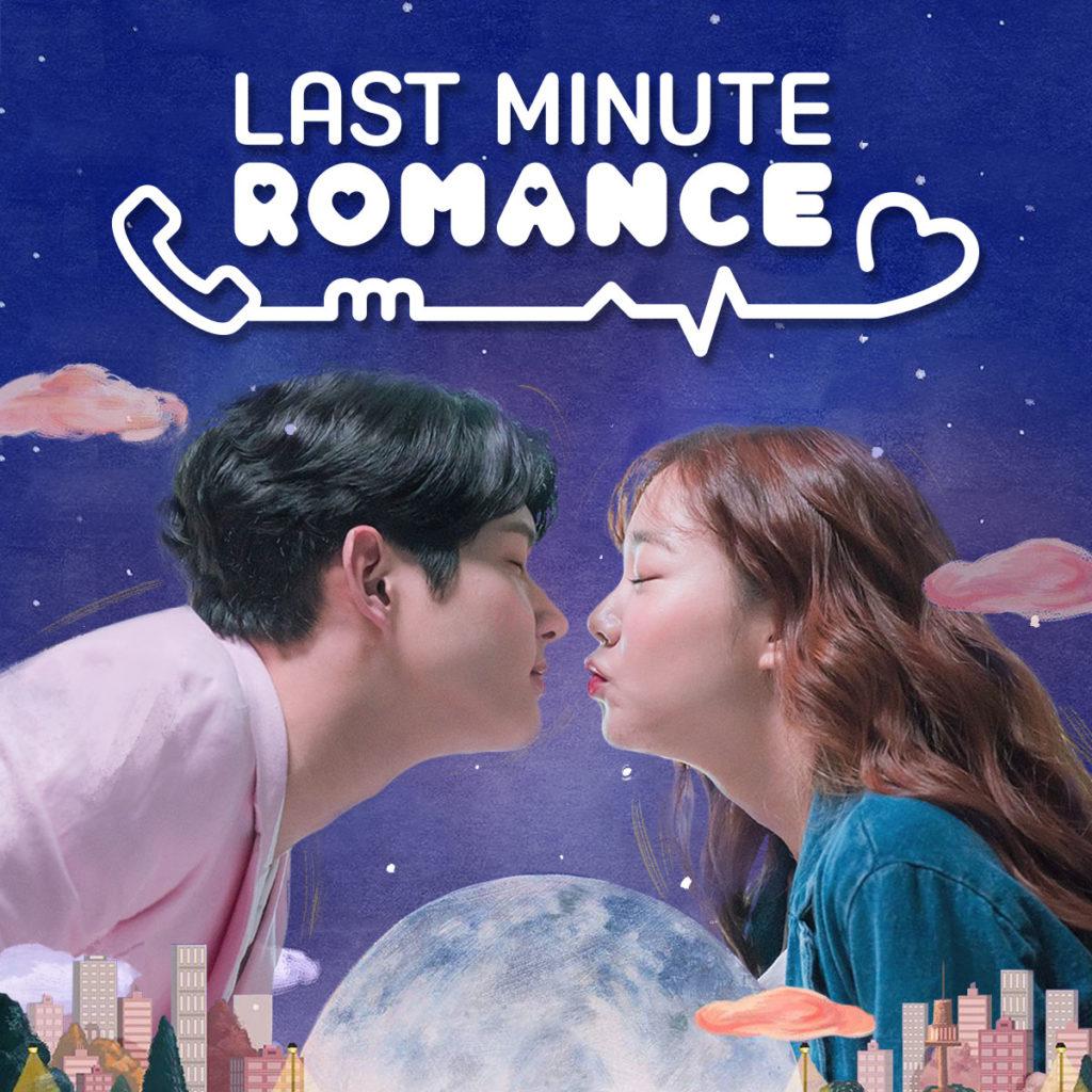 Last Minute Romance
