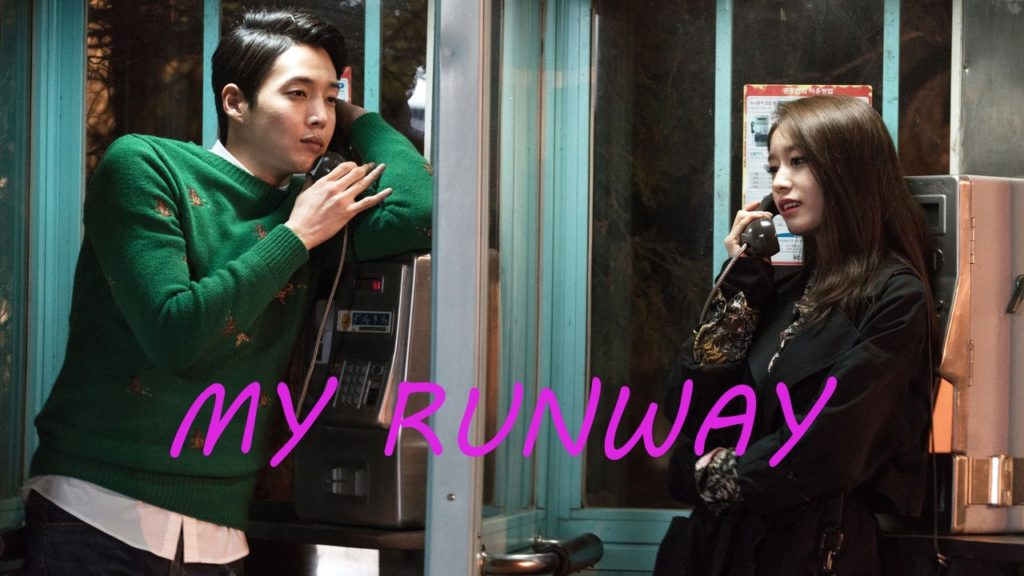 My Runway-1