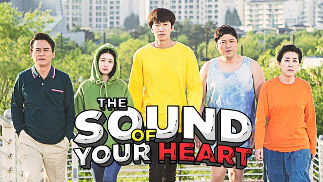 The Sound of Your Heart 2
