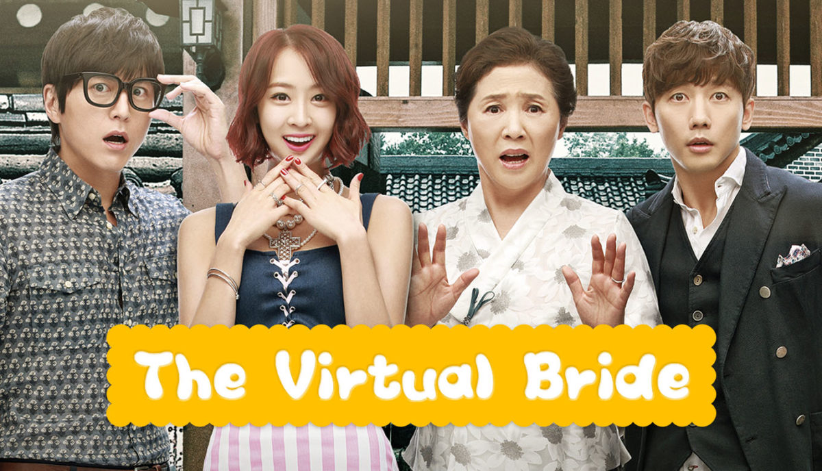 The Virtual Bride 1