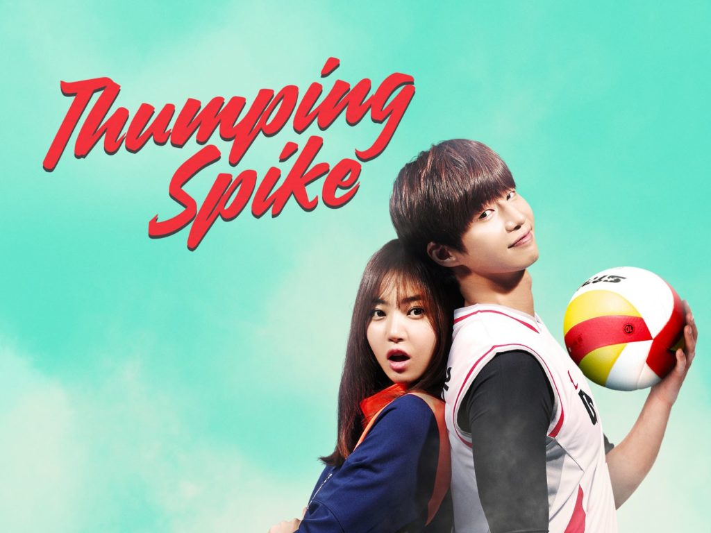 Thumping Spike 1